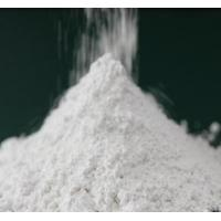 Buy cheap Organophilic Clay WH-4 Weight Spacer Agent from wholesalers