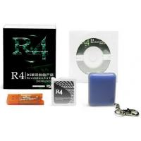 Wholesale R4 Revolution for NDS/NDS Lite from china suppliers