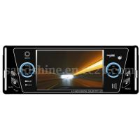 Buy cheap Touch Screen Car DVD Player with Bluetooth Function from wholesalers