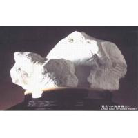 Wholesale Calcined Kaolin & Kaolin from china suppliers